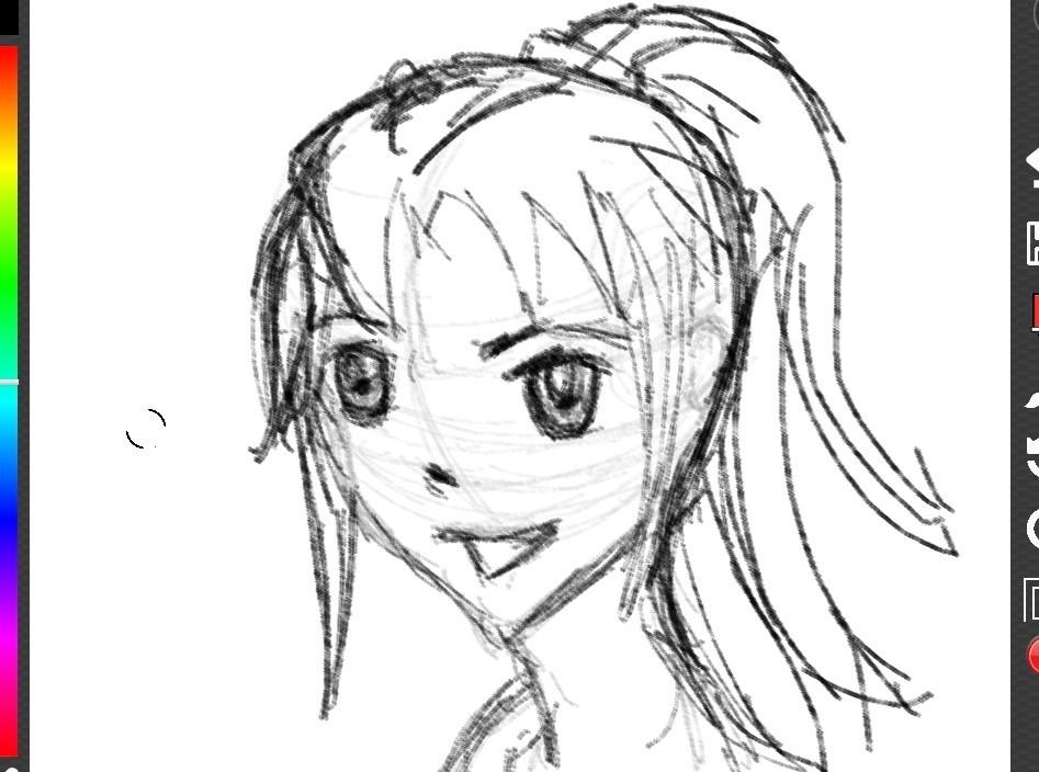 Draw a Manga Face – Part 2