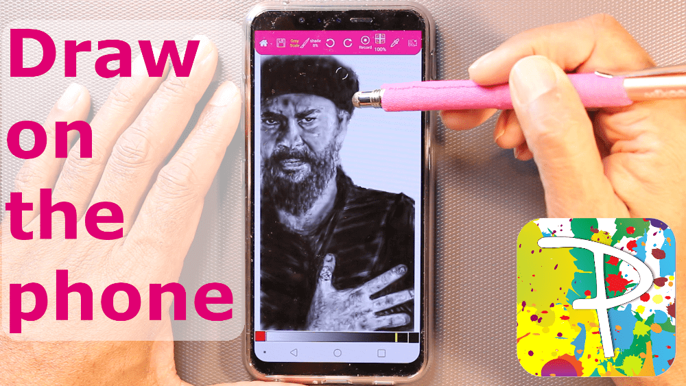 A drawing app demo on a smartphone – Paintology drawing app