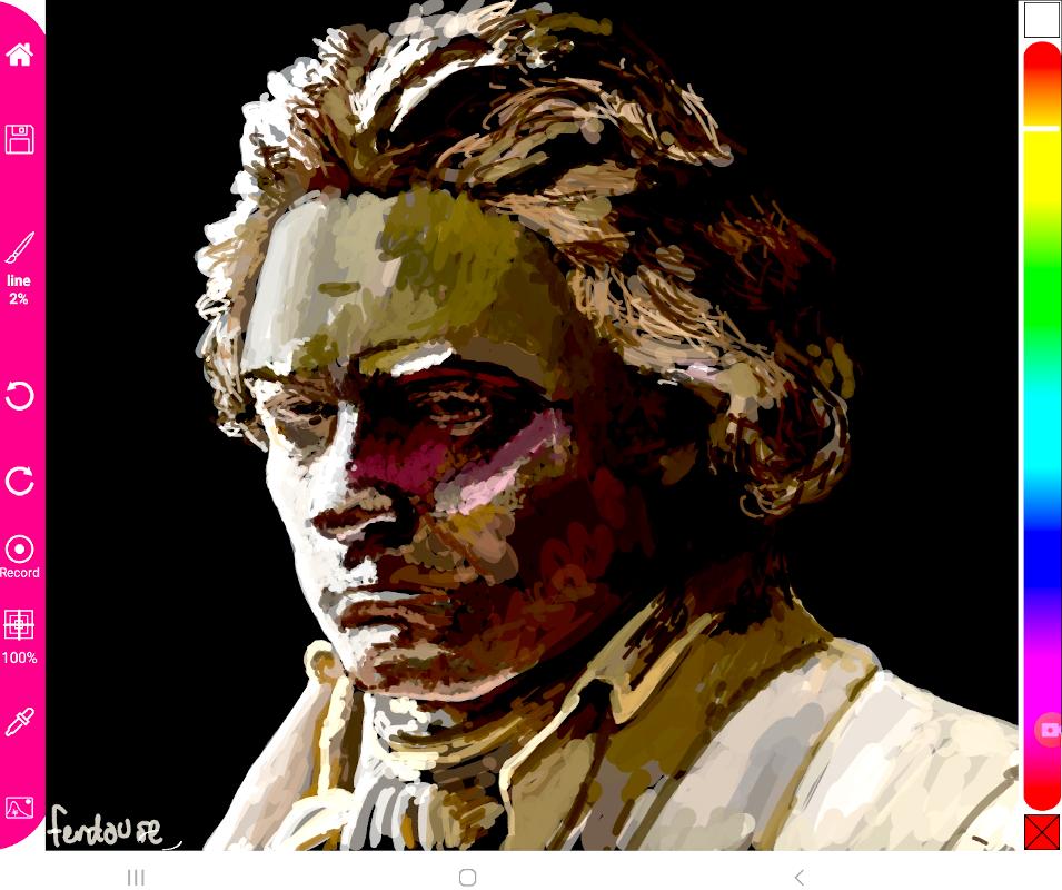 Beethoven - line brush